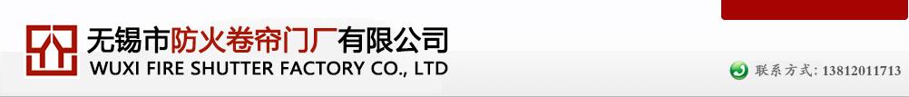 河北金田保温材料厂logo